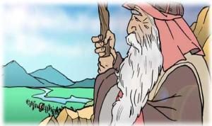 Moises 33